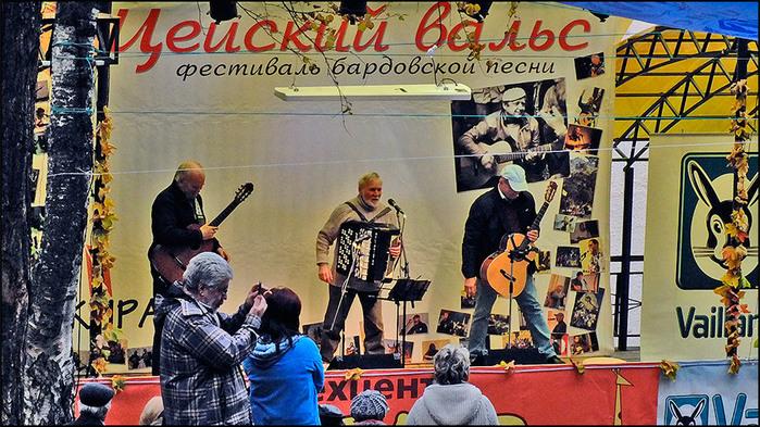 Фестиваль бардовской песни Цейский Вальс 2014/3673959_1 (700x393, 179Kb)