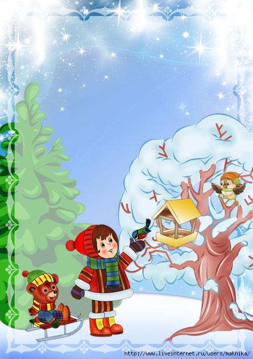 зима  детские