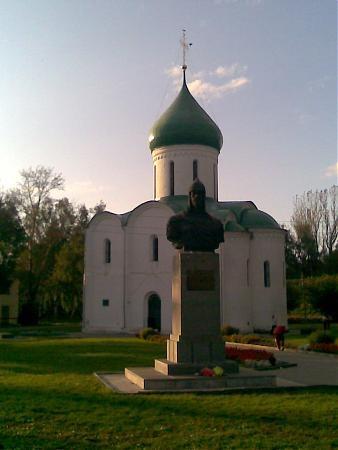 ���� � ����� ���������� �������� � ����������-���������/4202458_Pamyatnik_Aleksandry_Nevskomy_v_PereslavlZalesskom (338x450, 34Kb)