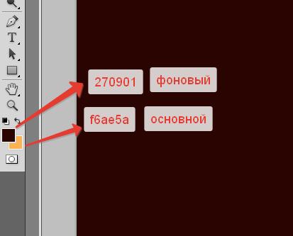 2014-10-21 13-55-02 Без имени-1 @ 100% (Слой 1, RGB 8)   (413x333, 12Kb)
