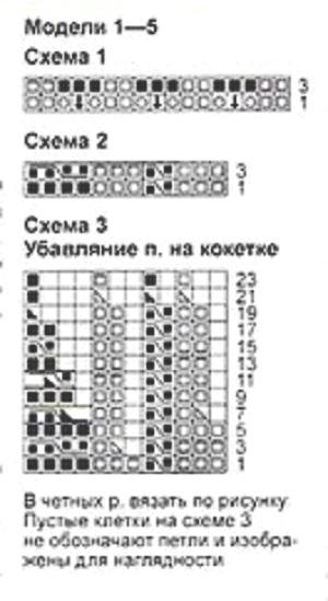 02 - копия (300x549, 77Kb)