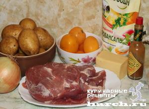 svinina-zapechenaya-s-kartofelem-i-pomidorami-taiognaya_01 (300x220, 93Kb)