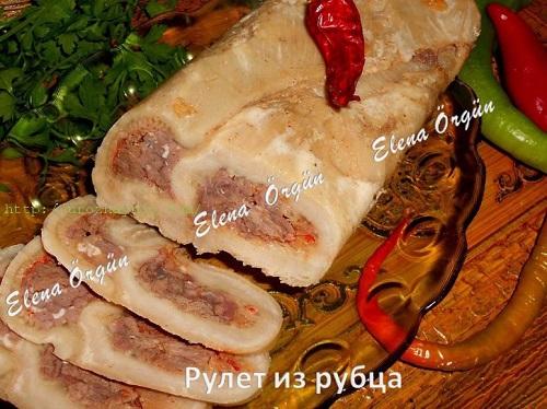 Блюда из требухи рецепт