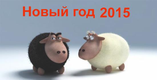 какого животного год 2010: