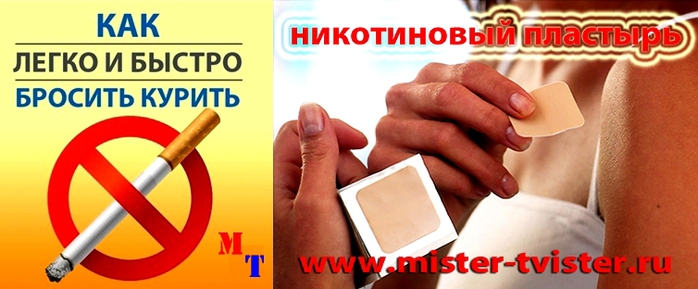 ����������� ��������/5487859_plastir_kopiya (700x289, 140Kb)