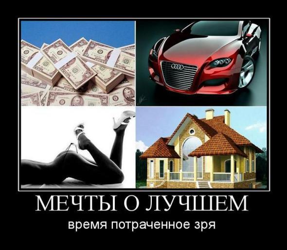 9534b3cb97ae2e6219f2b17618e_prev (590x515, 182Kb)