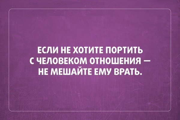 3906024_5988601 (600x400, 40Kb)