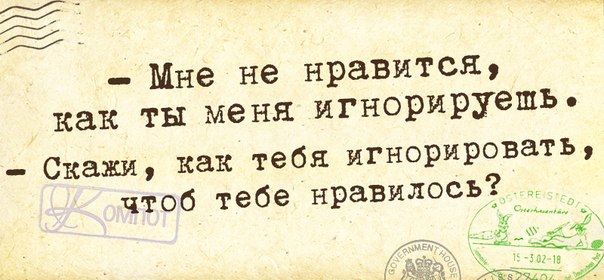 1401217589_frazochki-11 (604x280, 189Kb)