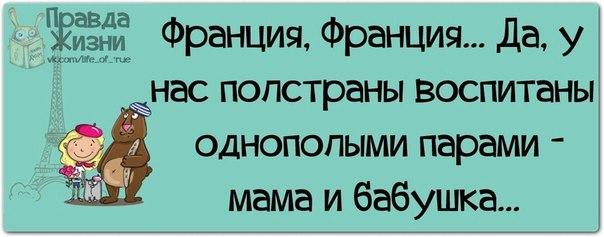 1401217645_frazochki-9 (604x237, 128Kb)