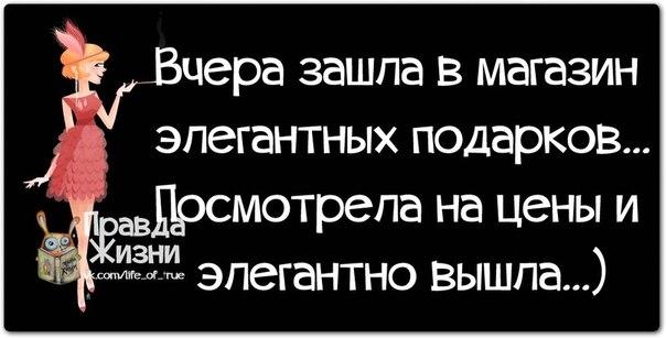 1401217822_frazochki-20 (604x307, 99Kb)