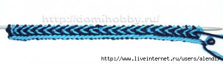 1324129638_dekorativnaya-kosichka-spicami (450x129, 30Kb)