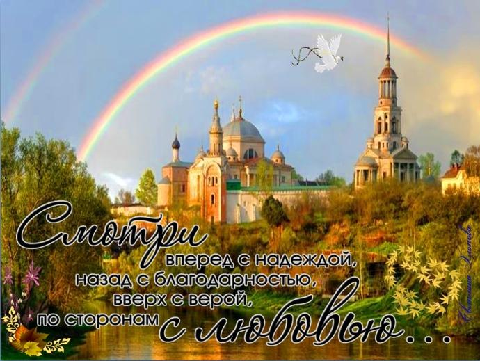 5137542_smotri_s_lubovu_Torjok (690x519, 293Kb)