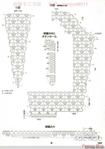 Превью 2= (493x700, 239Kb)