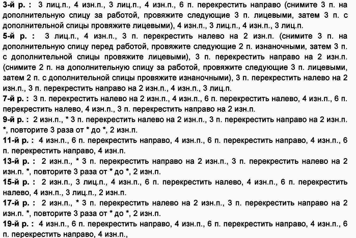 Безымянный3 (700x468, 132Kb)