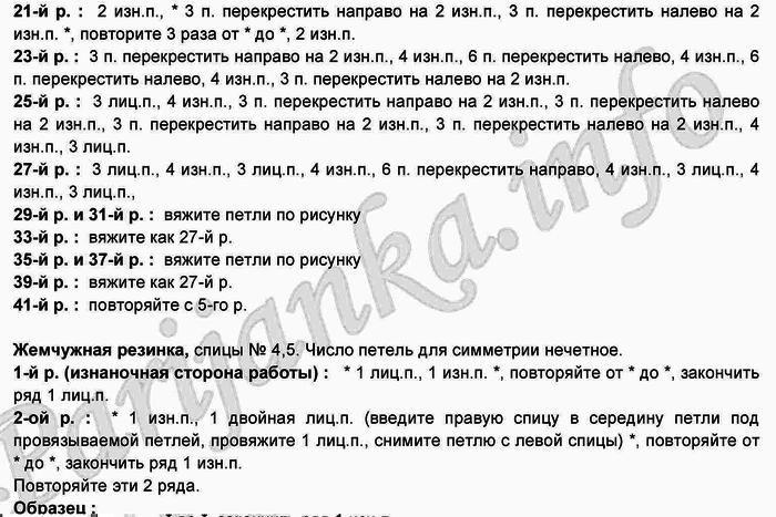 Безымянный4 (700x467, 115Kb)