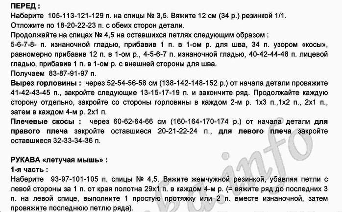 Безымянный6 (700x433, 108Kb)