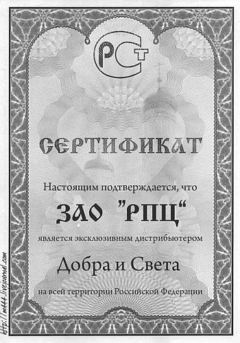 333324_original (350x500, 166Kb)