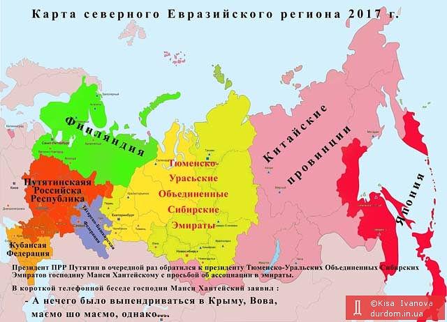 4386599_Karta_Rossii_2017 (640x462, 68Kb)