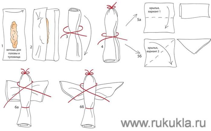бабочка 2 вар (700x435, 101Kb)