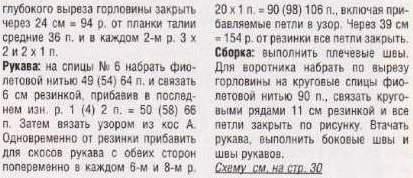1-137359788735116868 (413x178, 21Kb)