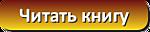 0_b0376_2c08d2b3_S (150x32, 5Kb)