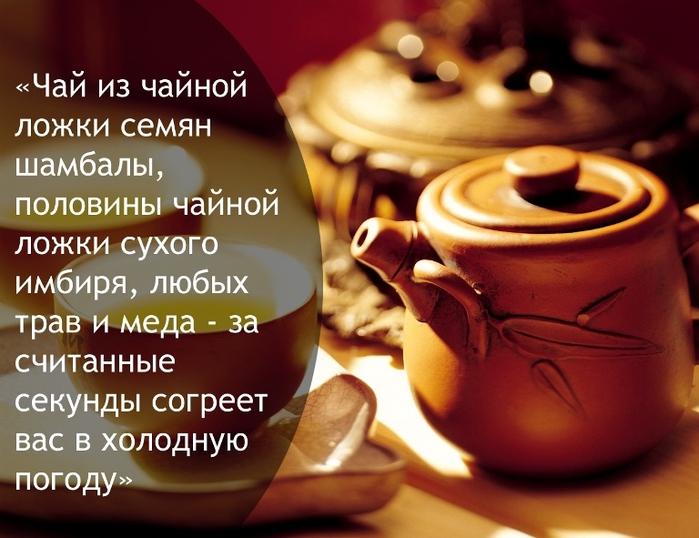 2222299_Bankoboev (700x538, 156Kb)