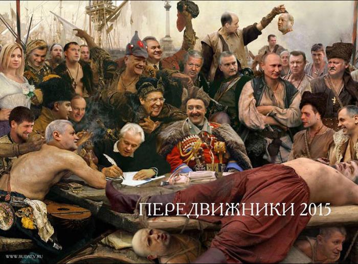 3925311_Ykraina_koshmarnaya_voina (700x517, 162Kb)