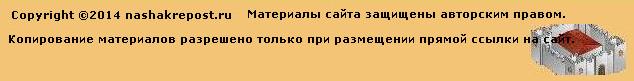 4026647_avtorskie_prava (634x81, 26Kb)