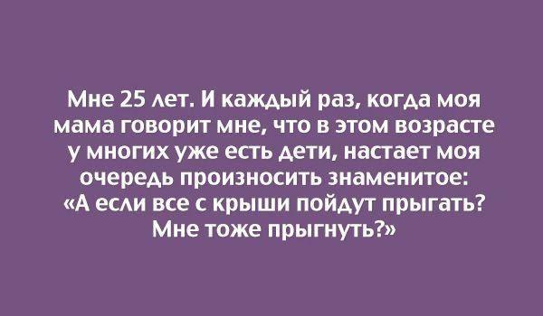 smeshnie_kartinki_141390510171 (600x350, 110Kb)