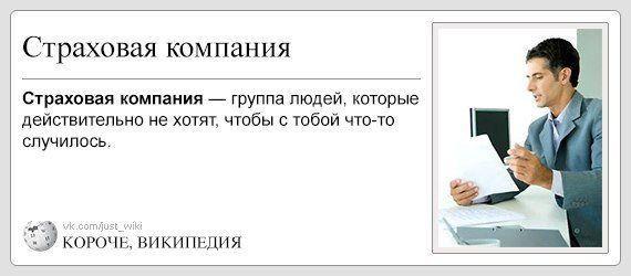 smeshnie_kartinki_141396899320 (570x250, 71Kb)