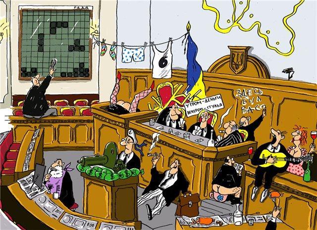Парламент выделил 14 млрд грн на пенсии в январе - Цензор.НЕТ 4188