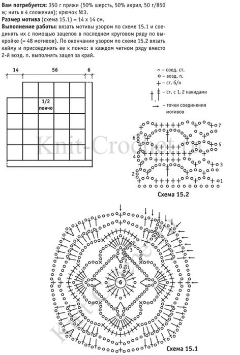 V13_09-15a (472x700, 141Kb)