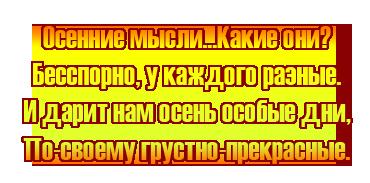 4698066_116748921_6 (370x183, 22Kb)