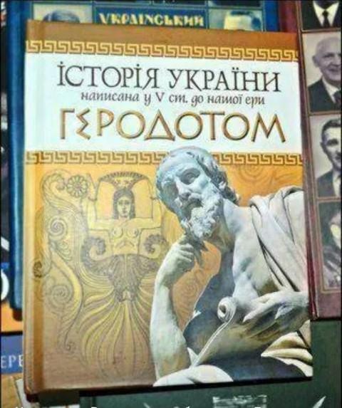 история-украины (480x573, 80Kb)