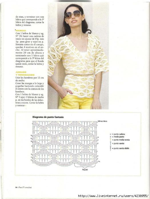 crochetemoda00011140 (525x700, 226Kb)