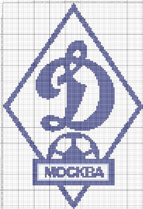 dinamo-moskva (480x700, 322Kb)