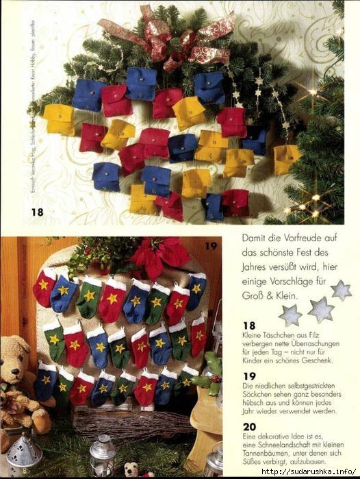 0 рождественский календарь90646007_oldal08 (526x699, 250Kb)
