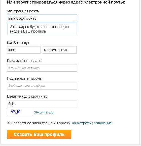 2835299_REGISTRACIYazapolnennaya (560x579, 86Kb)