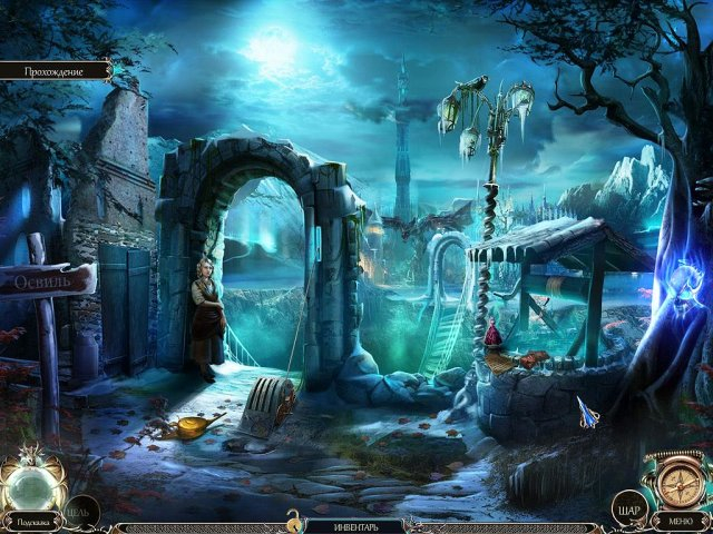 riddles-of-fate-wild-hunt-collectors-edition-screenshot0 (640x480, 348Kb)