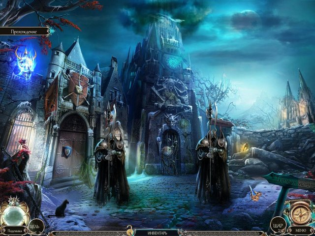 riddles-of-fate-wild-hunt-collectors-edition-screenshot4 (640x480, 334Kb)