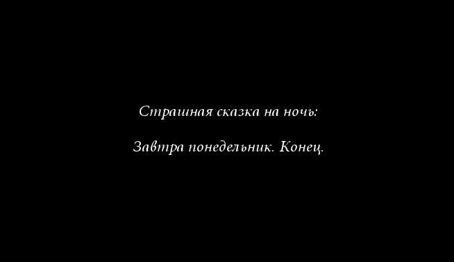 Безымянный (654x377, 19Kb)