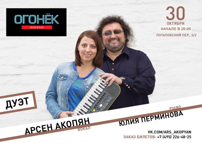 2870908_vebgorizontalnaya__kopiya_ymensh (700x496, 144Kb)