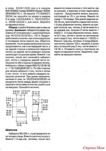 znNQ7Q8nYWc (425x604, 159Kb)