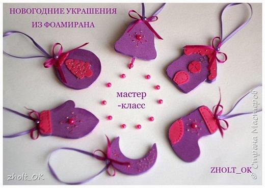 1414510917_zholt_OK (520x369, 38Kb)