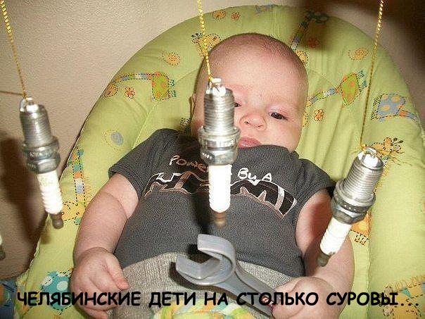 смешные фото с детьми, прикольные фото детей, Хьюго Пьюго смешные фото детей,