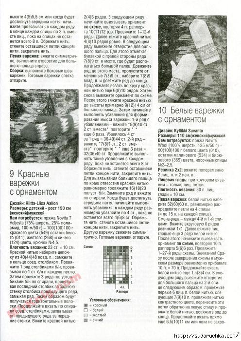vvasmod54_43 (496x700, 375Kb)