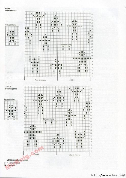 vvasmod54_49 (496x700, 259Kb)