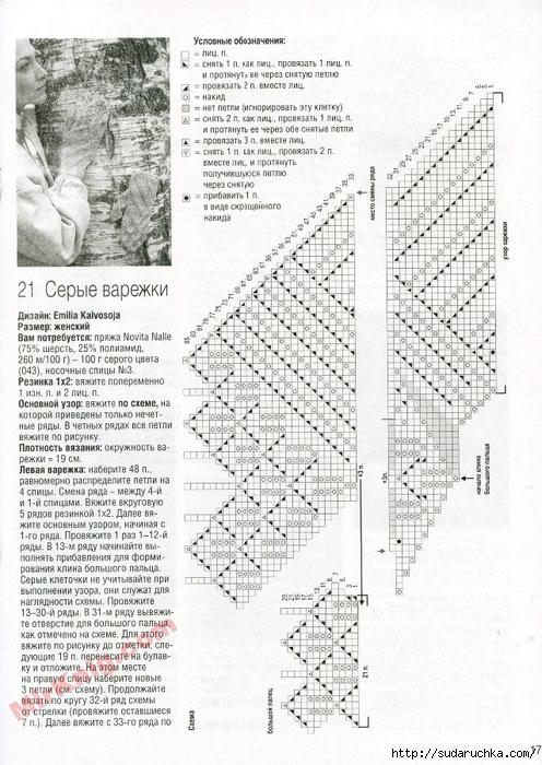 vvasmod54_53 (496x700, 327Kb)