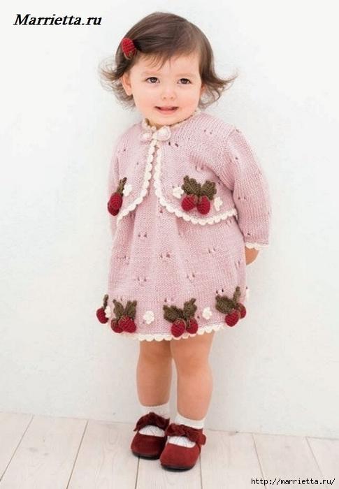 Костюмчик с клубничками для маленькой девочки (1) (485x700, 164Kb)