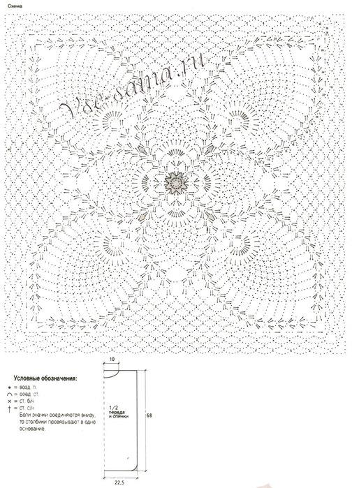 Tunika-Clever-ch (504x700, 119Kb)